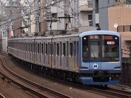 Y500系急行 東急東横線武蔵小杉駅