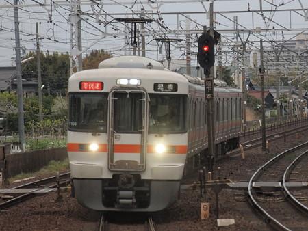 313系新快速 東海道本線清洲駅