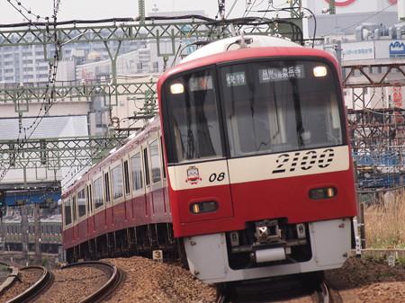 京急2100形快特 京急本線神奈川~仲木戸02