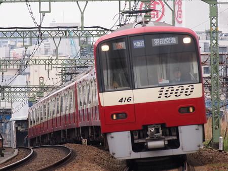 京急1000形急行  京急本線神奈川~仲木戸01