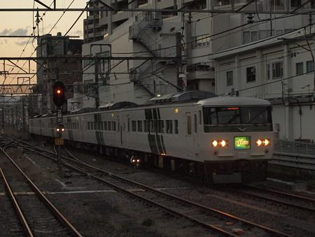 185系特急はまかいじ 横浜線橋本駅