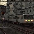 Photos: 185系特急はまかいじ 横浜線橋本駅