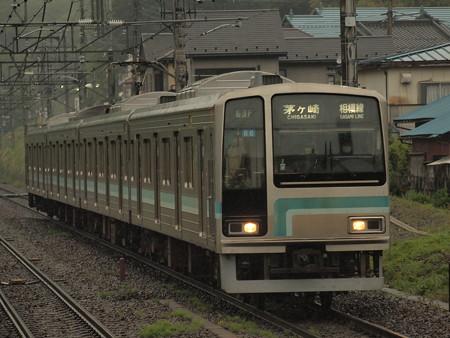 205系普通 横浜線相原駅
