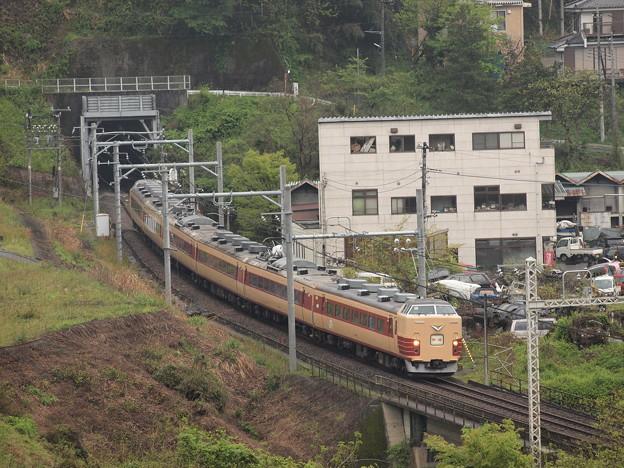 Photos: 189系快速山梨富士 中央本線藤野~上野原01