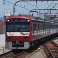 写真: 京急新1000形普通 京急本線蒲田駅02