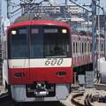 写真: 京急600形エアポート快特 京急本線蒲田駅