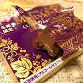 写真: 冬のキッスは~ラム酒チョコで口づけて~ディナー気分バレンタイン気分~毎夜