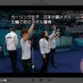写真: 22:44NHKニュース速報「カーリング娘。日本が銅メダル。五輪で初のメダル獲得」ファンにも手を振る優しさ!ありがとねー!((o(*゚▽゚*)o))