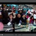 写真: 22:44平和シーン韓国も日本も祝福!そだねー(^-^)「カーリング娘。日本が銅メダル。五輪で初のメダル獲得」