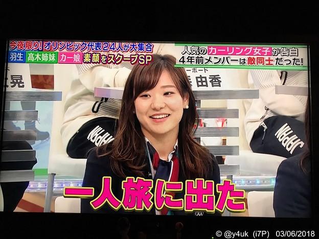 吉田知那美「一人旅に出た」中居正広のスポーツ号外スクープ狙います~帰国後すぐ収録でも笑顔そだねー!