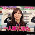 写真: 吉田知那美「一人旅に出た」中居正広のスポーツ号外スクープ狙います~帰国後すぐ収録でも笑顔そだねー!
