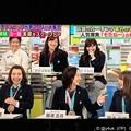 写真: 藤澤五月「今そこで『そだねー』だよー!」鈴木夕湖「そっかー」中居正広のスポーツ号外スクープ狙います~帰国後すぐ収録でも笑顔そだねー!