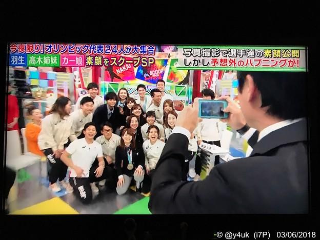 Photos: 劇団ひとりが撮る!みんな笑顔素顔の写真撮影( ´ ▽ ` )中居正広のスポーツ号外スクープ狙います~帰国後すぐ収録でも笑顔そだねー!