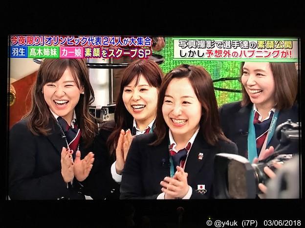 【ラスト(次へ向かう)】その2人を見て拍手の藤澤五月・吉田知那美・吉田夕梨花・本橋麻里( ´ ▽ ` )中居正広のスポーツ号外スクープ狙います~帰国後すぐ収録でも笑顔そだねー!よかったねー!