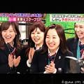 写真: 【ラスト(次へ向かう)】その2人を見て拍手の藤澤五月・吉田知那美・吉田夕梨花・本橋麻里( ´ ▽ ` )中居正広のスポーツ号外スクープ狙います~帰国後すぐ収録でも笑顔そだねー!よかったねー!
