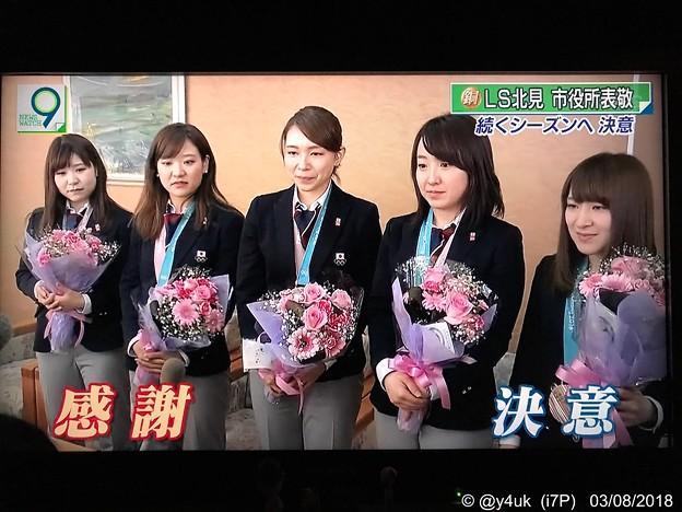 「つづくシーズンへ 決意 感謝」花束と笑顔が似合う5人(*´∇`*)そだねー(^-^)
