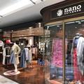 写真: nano・universe ~凄く久しぶりのショップ巡り~若さ戻る(*^▽^*)そだねー!と店員に言いまくってしまうほど良い自分らしさ