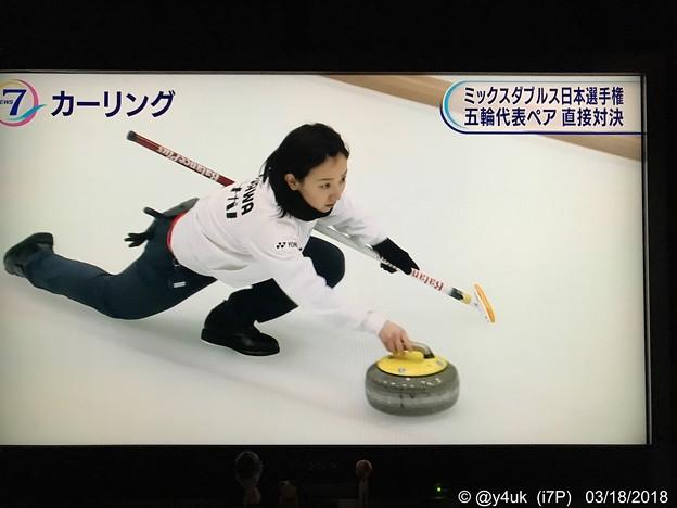 Photos: 19:23藤澤五月NHKショット!~ニュース7リアルタイム