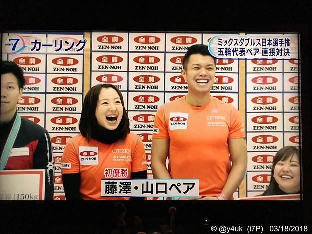 19:24藤澤五月(*^◯^*)大笑いお口にイチゴあげたいね(^。^)山口剛史さわやか(^-^)吉田知那美はしっこ元気(^_^)皆さん仲良し笑顔そだねー(*^▽^*)~ニュース7リアルタイム