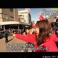 写真: 吉田知那美「あー!見てワンちゃん!ワンちゃんが持ち上げられている!」ワンちゃんって言う素朴優しさで空も晴れる北見市(°▽°)そだねー!