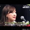 写真: 吉田知那美「カーリング選手としての私たち、そして日本のカーリング界全体の」頬を伝う涙は感激の号泣で切なる願いメッセージ(^^)そだねー!