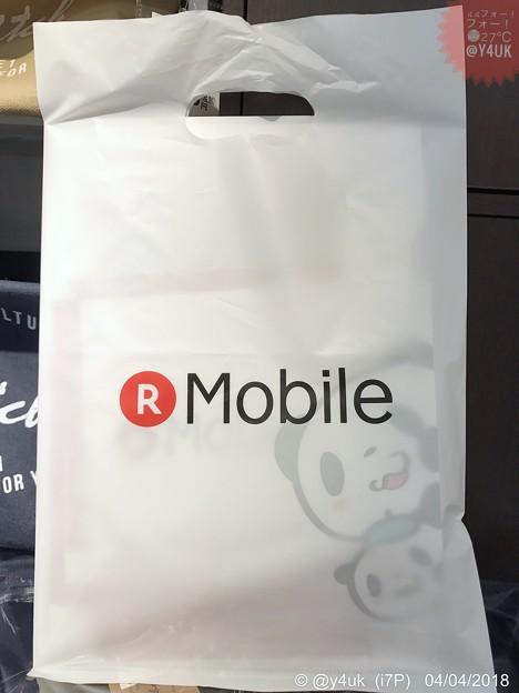 "Photos: ""RMobile"" is cool. MNP Start!~""楽天モバイル""名はダサいけど~開通直後撮影~貴重なビニール製とクリアファイルお買い物パンダ親子が可愛い"