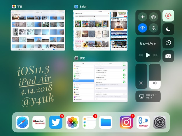 Photos: New iOS11.3 in iPadAir(2014.2)wonderful performance! Goodbye iOS10.3.3(2017.8-2018.4)~未来直感マルチタスク超便利