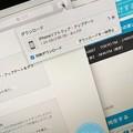 写真: iOS11.3 for iPhoneソフトウェア・アップデート2.86GB [iTunes ver]