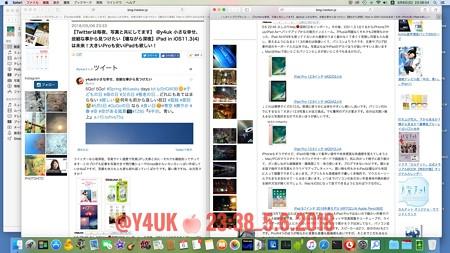 23:38Macで記事更新〜5ヶ月ぶり〜13:50 iOS11.3.1へiPhone7Plus/iPadAirインストール8h
