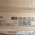 5.2指定日時佐川にてニトリワークチェア梱包到着~梱包重量20.4kg