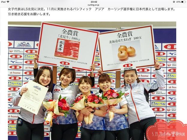 Photos: LS北見 日本代表決定!PACCへ!やっぱ最高の笑顔5人(*^▽^*)強いねー!花束似合うねー!髪切ったねー!会いたいねー!( ´ ▽ ` )そだねー!