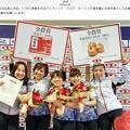 写真: LS北見 日本代表決定!PACCへ!やっぱ最高の笑顔5人(*^▽^*)強いねー!花束似合うねー!髪切ったねー!会いたいねー!( ´ ▽ ` )そだねー!