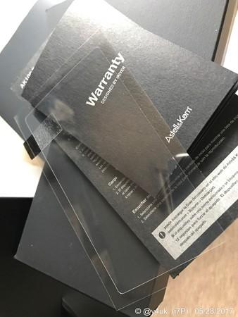 AK100II付属の液晶保護フィルム貼り変えた〜丁寧豪華【昨年の今日の写真をMacからNAS掘り出した】