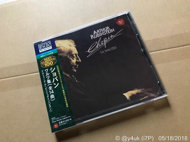 Photos: ショパン ワルツ集(全14曲) / ルービンシュタイン [ブルースペックCD2]~20世紀最高のピアニスト、驚異的な音色の魔術ーー~正確淡々と。好み優しさですが下手でも感情揺さぶる魂の演奏のほうがいい