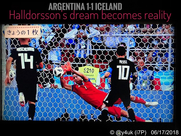 Photos: Halldorsson's dream becomes reality [Iceland 1-1 Argentina] star Messi misses penalty.~FIFA2018World