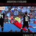 写真: Halldorsson's dream becomes reality [Iceland 1-1 Argentina] star Messi misses penalty.~FIFA2018World