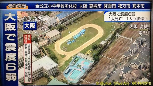 「7:58大阪で震度6弱」10:43NHK~いつどこでも分からず揺れ壊し…失われ何日も苦労する