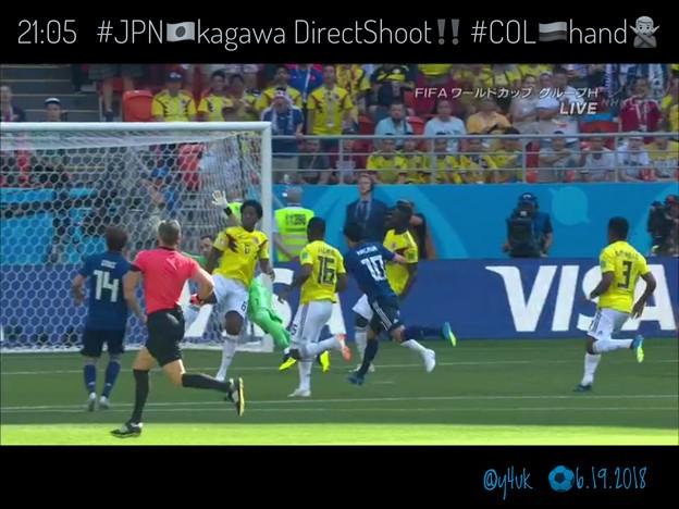 Photos: 21:05 #JPN 香川の裏へのボール大迫DF交わしシュートにGK弾き、走ってきた香川DirectShoot!→#COL hand故意に腕にあてた無人のゴールだったから~開始早々怒涛の攻撃は日本代表