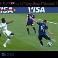 Photos: 0:34 #JPN 乾貴士のSexy Shoot! 45°の角度から攻め入る選手が日本代表に出てきた!シュート絶妙ゴール!中央フリーの香川真司へ渡さず自ら45°から打った☆日本代表は強くなった