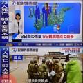 写真: 19:24 3日間の雨量93観測地点で最多/19:37 9時半時点1,000人以上が取り残される~川が氾濫・土砂災害「記録的豪雨被害」ニュース7~民放TVも人も無関心狂ってる人間らが多い…本田は優しい