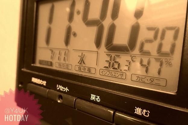 36.3℃47% am11:40(~_~;)暑すぎる…まだ7月初旬…ヤバイ頭痛つづく熱中症警戒…西日本被災地も30℃超…無理しないで絶対。自身もボロ家で暑すぎる日々です。ヤバイ気温時は中止の英断を。休