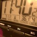 Photos: 36.3℃47% am11:40(~_~;)暑すぎる…まだ7月初旬…ヤバイ頭痛つづく熱中症警戒…西日本被災地も30℃超…無理しないで絶対。自身もボロ家で暑すぎる日々です。ヤバイ気温時は中止の英断を。休