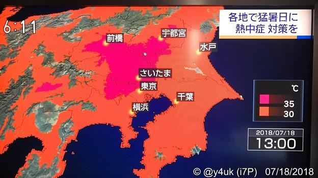 Dangerous Red Hot Map~内陸の危険さがお分かりいただけただろうか?真っ赤に燃える関東~熱中症