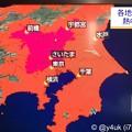 写真: Dangerous Red Hot Map~内陸の危険さがおわかりいただけるだろうか?真っ赤に燃える関東~熱中症、命の危険、厳重警戒~首都圏ネットワーク~岐阜県多治見市で初40℃