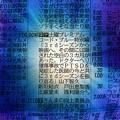 写真: コード・ブルー特別編!3rd~映画へ空白の3か月があった~灰谷先生は優しい先生~苦悩する毎日に生きる希望支え、入魂ドラマ~新聞ラテ欄~3rdが1番いろいろ共感でき愛・絆・優しさが出てて好きかも!