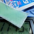 """37.2℃ am 8.1start""""冷えピタ""""きょうもデコに~8時間後にはカピカピ!カピバラもびっくりな乾燥…午前から深夜まで暑すぎる、出費がかさむ、熱中症対策しても熱中症されど…(マクロ""""POP"""")"""
