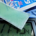 """Photos: 37.2℃ am 8.1start""""冷えピタ""""きょうもデコに~8時間後にはカピカピ!カピバラもびっくりな乾燥…午前から深夜まで暑すぎる、出費がかさむ、熱中症対策しても熱中症されど…(マクロ""""POP"""")"""