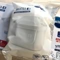 Photos: [NEW]MAXTRA Filter Cartridge~3コ入~BRITAブリタのお水はココナッツ♪甘いまろやか美味しい、経済的、浄水力、夏に水分補給、必須!ドイツ日本製。お饅頭な未来形☆お茶して…