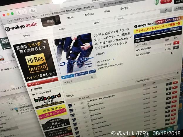 """秋風涼8が3つの日、Macできe-onkyoHi-Res""""コード・ブルー3rdサウンドトラック""""48kHz/24bit¥2,592DL購入♪CDと音質差少ない悩むそれでもハイレゾ高音質♪シーンが蘇る!"""
