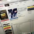 """写真: 秋風涼8が3つの日、Macできe-onkyoHi-Res""""コード・ブルー3rdサウンドトラック""""48kHz/24bit¥2,592DL購入♪CDと音質差少ない悩むそれでもハイレゾ高音質♪シーンが蘇る!"""